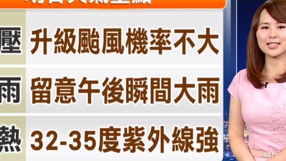 氣象時間 1060629 晚安氣象 東森新聞