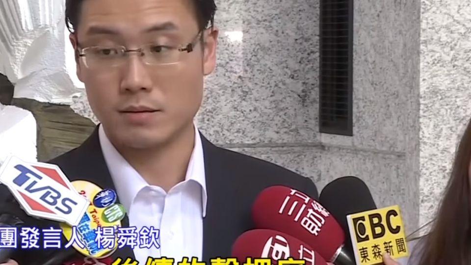 遠雄弊案燒!趙藤雄、周勝考遭檢聲押禁見