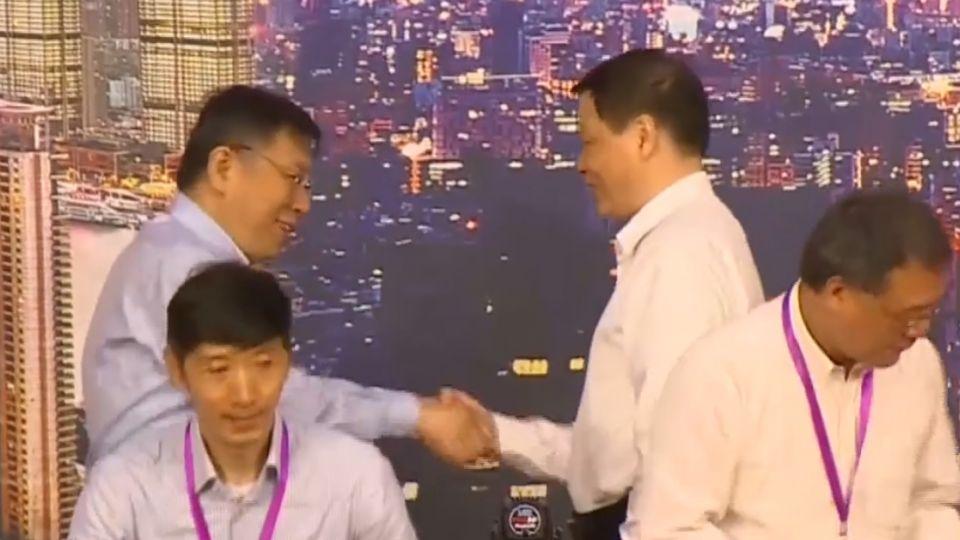 雙城論壇「務實政治」 柯P:建構兩岸命運共同體