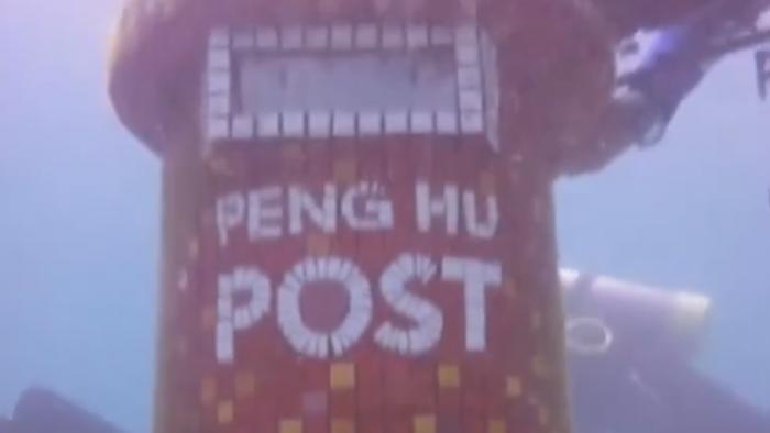 全台唯一「海底郵筒」 澎湖潛水新亮點