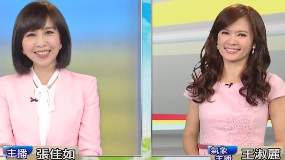 氣象時間 1060705 早安氣象 東森新聞