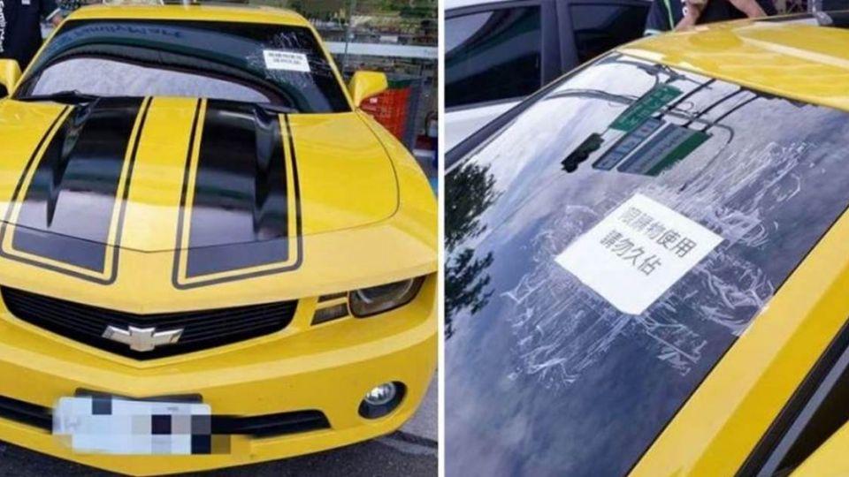 【影片】雙面膠就能毀掉大黃蜂?達人:汽車烤漆最怕「這個」