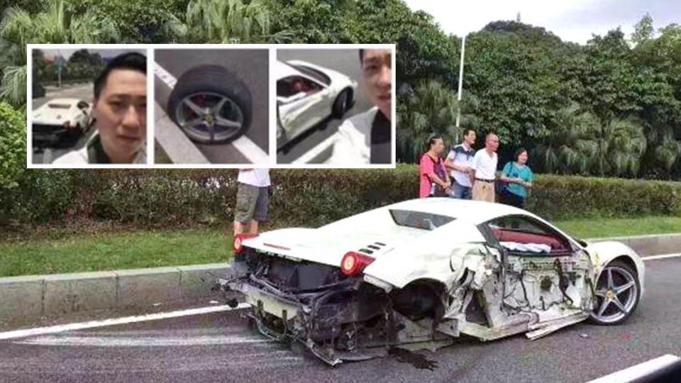 1800萬法拉利遭撞爛…車主淡定自拍:賣1年燕窩就回來了