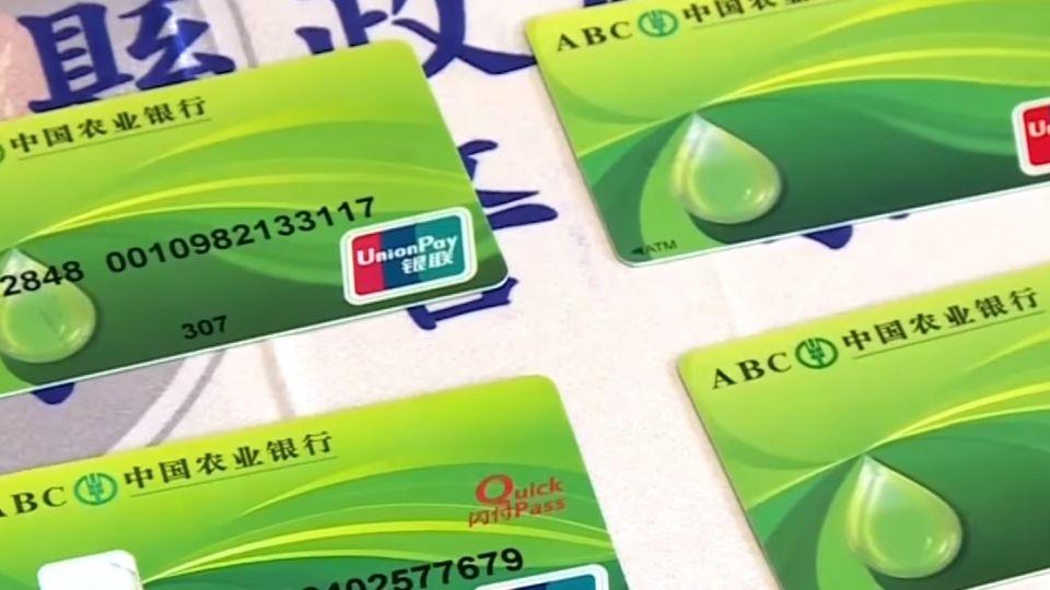 小心! 櫃台員當偽卡集團下線 側錄信用卡盜刷