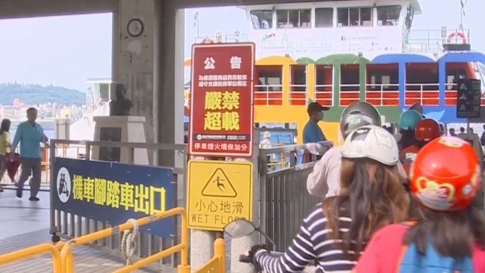 旗津渡輪票價漲60% 遊客:雙載來回要240