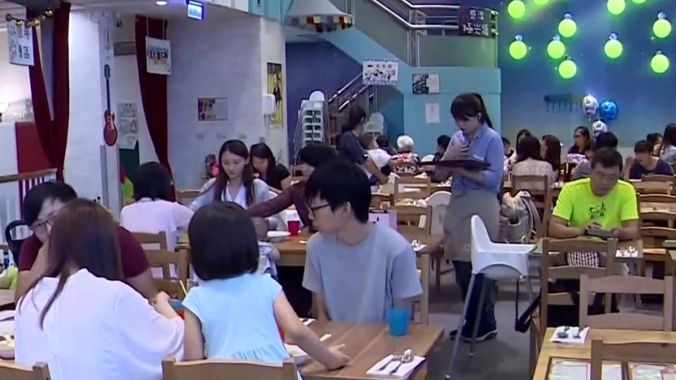 一次消費多重享受 複合式家庭餐廳正夯