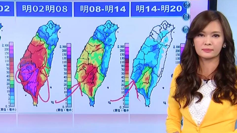 【2017/07/30】海棠雨勢驚人  屏東楓港時雨量破百