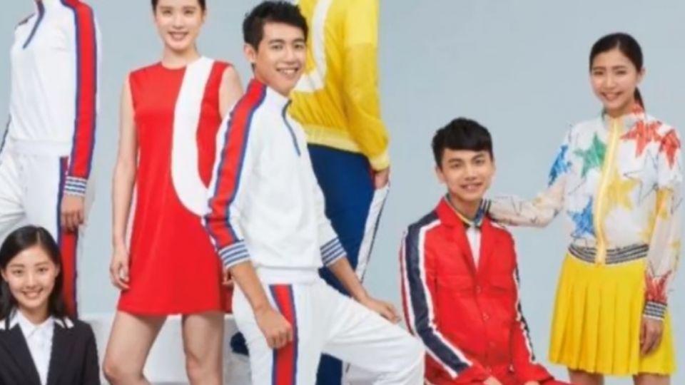 世大運儀典服裝亮相 展現台灣設計軟實力!