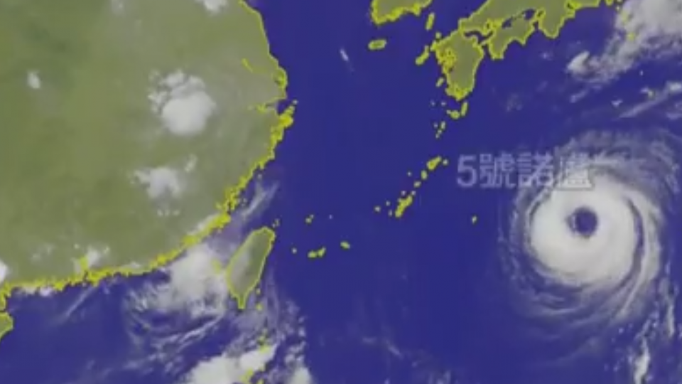 地表最強風暴 NASA公布「諾盧」颱清晰照