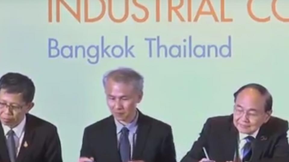 亞太產業鏈結高峰會 海外首場泰國盛大登場