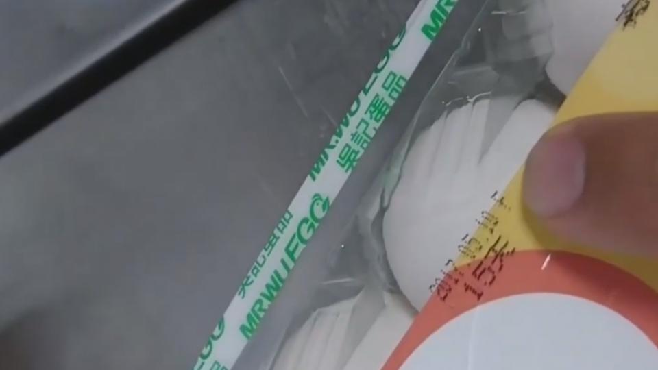 東山服務區超商賣過期蛋、牛奶?離職員工蒐證