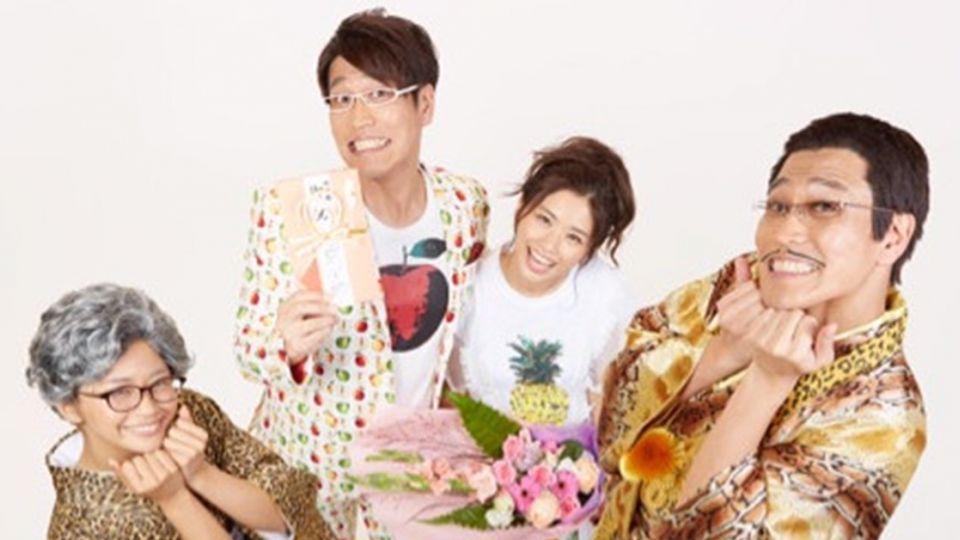PIKO太郎迎娶小15歲女星 「結婚日期」藏甜蜜玄機