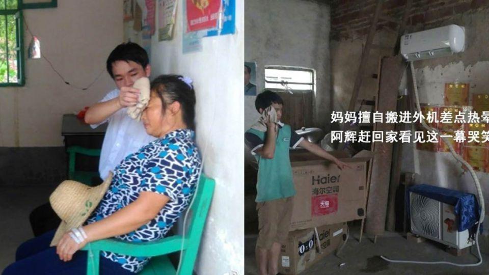 孝子買冷氣 媽媽怕室外機被偷「搬進屋」中暑熱暈