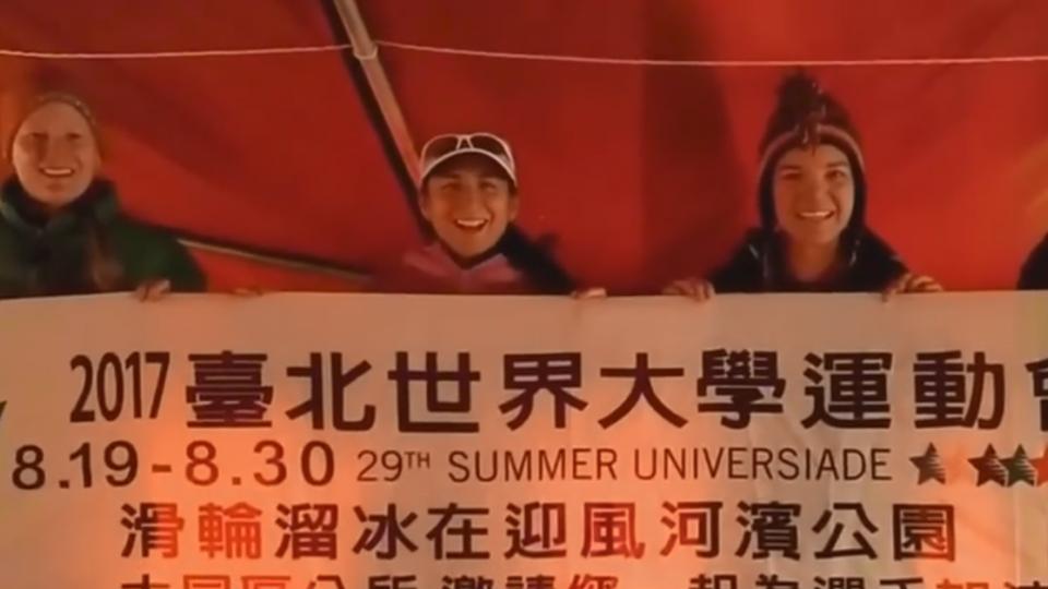 就是愛台灣! 馬拉松好手登聖母峰宣傳世大運
