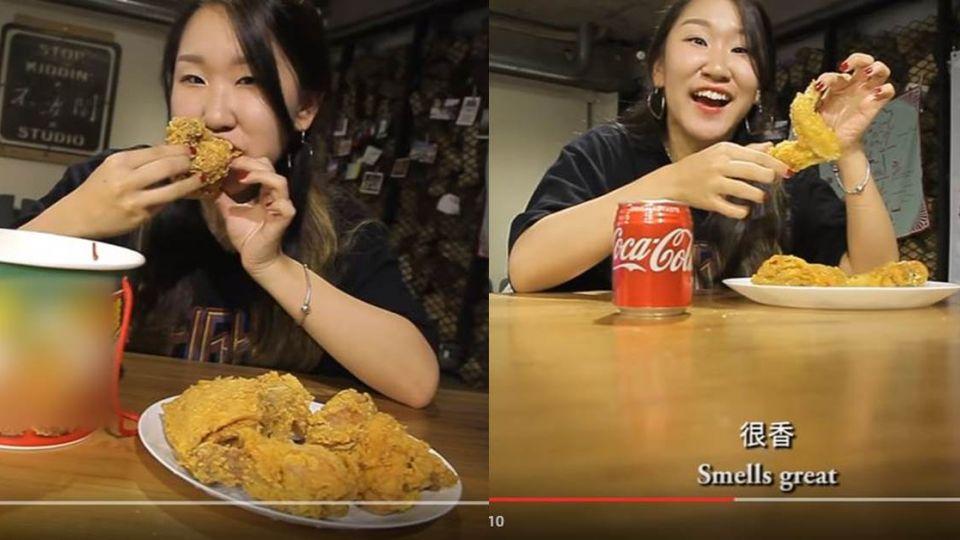 【影片】打敗胖老爹!?韓國妹試吃台灣炸雞 冠軍竟是「這一家」