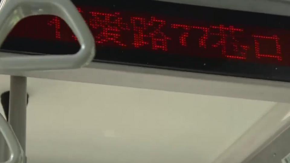 「tech-no-咧舉」! 公車英文廣播外國人霧煞煞