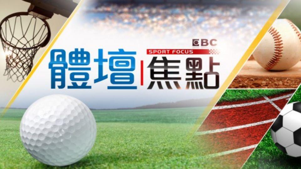 江宏傑手握世大運4金 拚團體賽集「大滿貫」