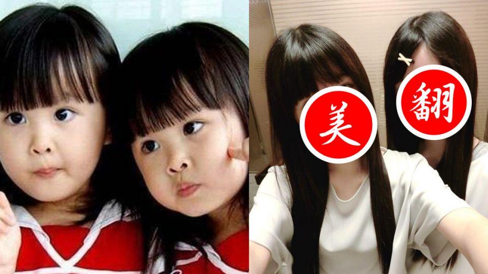 「最美雙胞胎」長大了!14年後氣質更脫俗 網驚:戀愛了