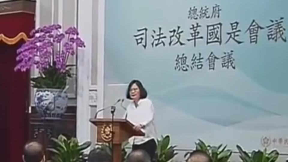 4委員缺席抗議 蔡總統:司改不是大拜拜