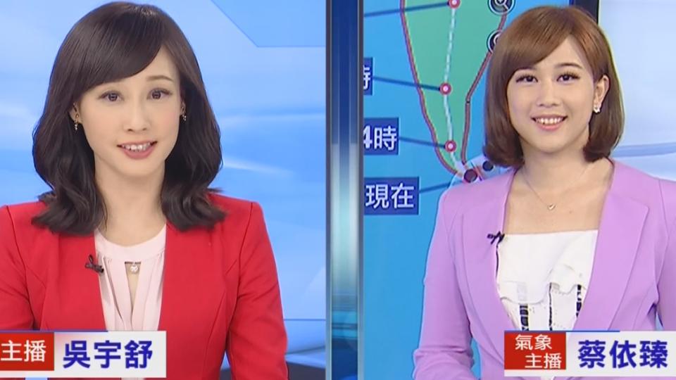 【20170812】熱! 台北、板橋破37度 明天仍高溫
