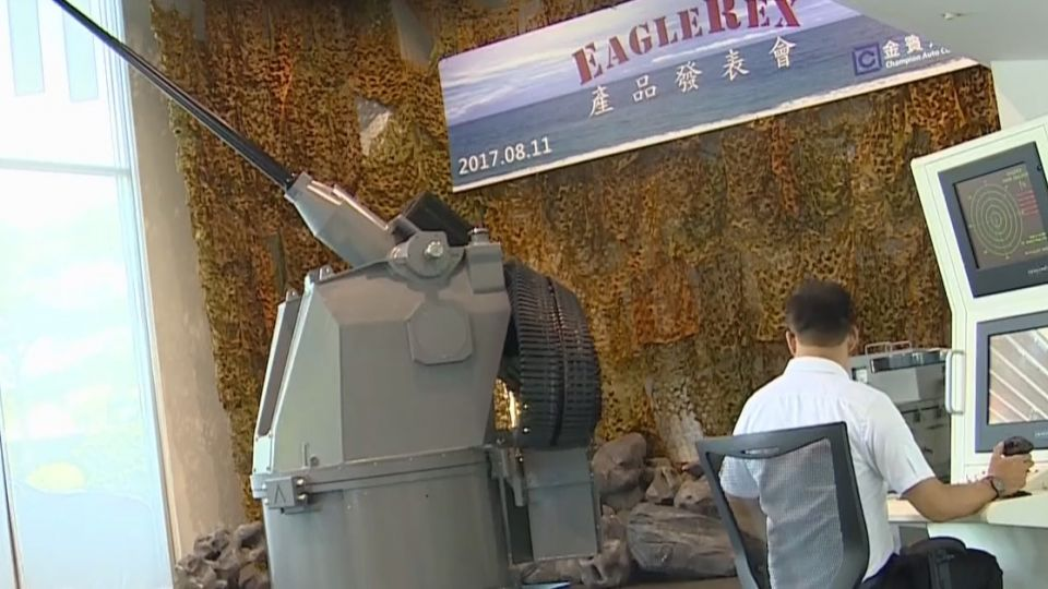 EagleRex新砲塔! 本土台廠自研發
