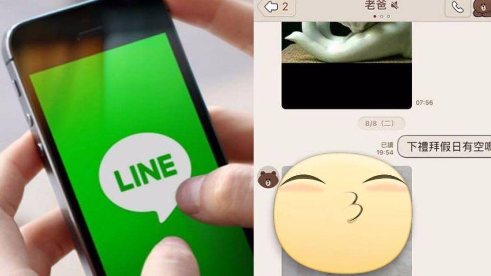 老爸傳Line用「超動態手寫輸入」 網友笑翻:渾然天成!