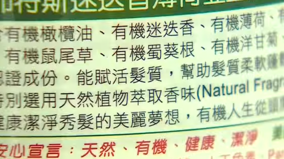 黃樟素、特定馬鞭草油具刺激性 明年7月起禁用