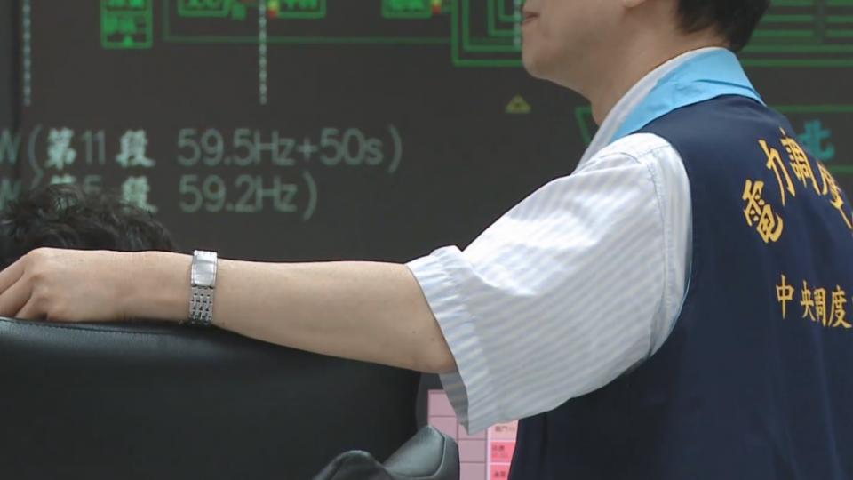李世光認:跳電前50分鐘 人在大潭電廠
