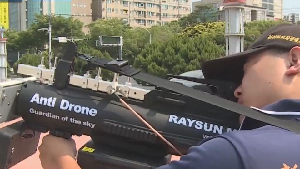 世大運加強維安! 人臉辨識 空拍機攔截槍出動