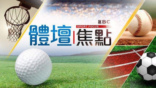 身穿中華隊52號球衣 陳金鋒「揮棒」點燃聖火