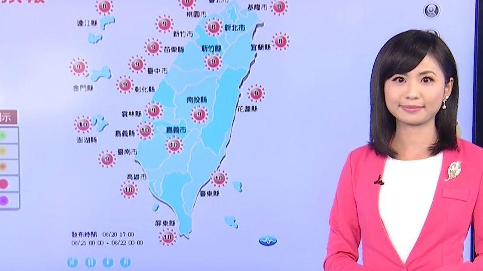 【2017/08/20】第13號颱風「天鴿」生成 預計23:00海警