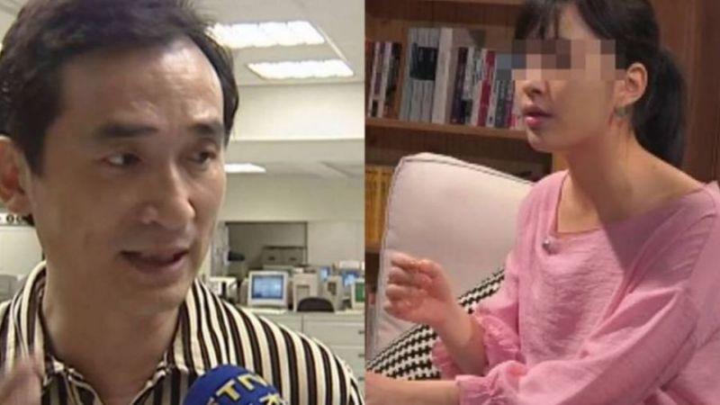 作家林奕含性侵案偵結 陳國星獲不起訴處分