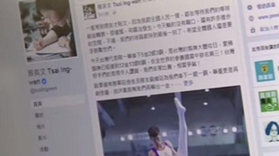 【影片】南韓又出「奧步」被拆穿!8局下致命牽制出局 卻遭網友讚賞