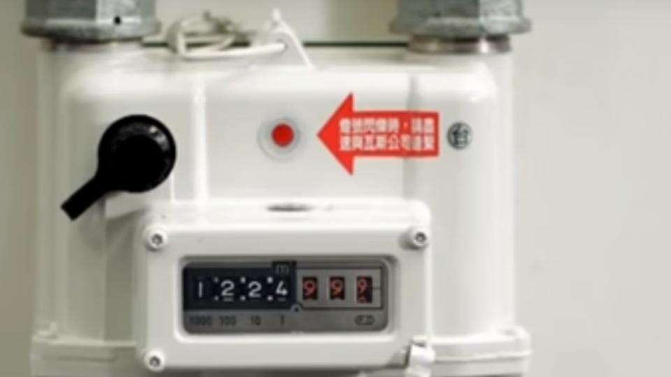 中央地方齊推動 微電腦瓦斯表用氣安全