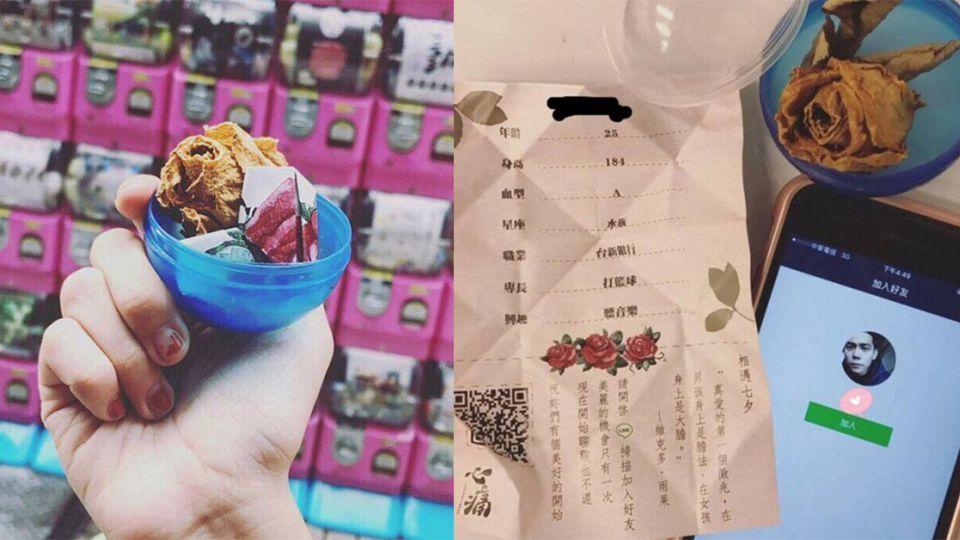 單身女限定!「心動扭蛋機」藏40單身鮮肉 網友暴動「要掃台」