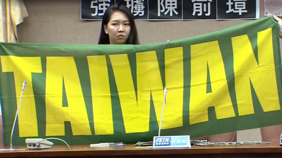 世大運舉台灣旗被抓 陳俞璋控「黑衣人」違法