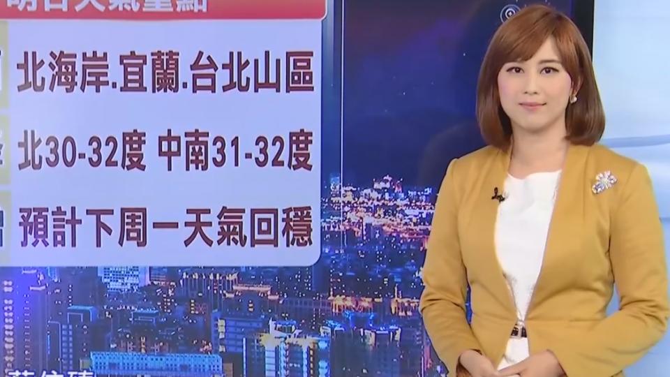 【2017/09/02】瑪娃朝廣西移動! 台灣受外圍雲系影響