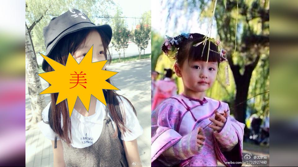 「溫宜公主」長大了!白嫩皮膚配水汪大眼 網:等妳長大