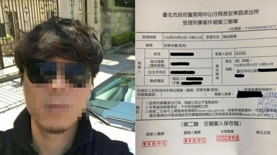 【更新】輪流性侵酒店妹!律師喊冤、富豪提告line對話曝光