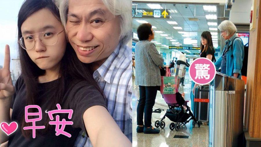 【更新】「爺孫戀」驚傳有「愛的結晶」?林靖恩:隨時準備結婚!
