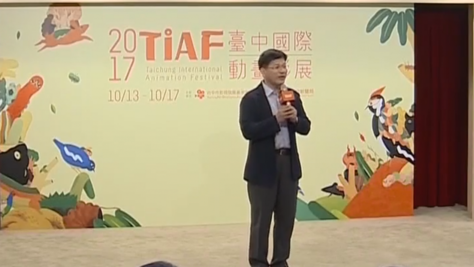台中動畫影展 台製「小猫巴克里」擔綱開幕