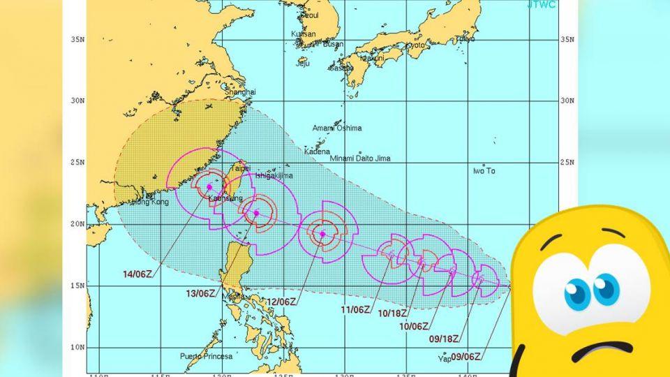【更新】18號颱風泰利生成! 週三恐影響台灣