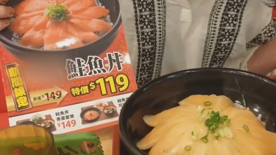 鮮紅鮭魚丼飯實品竟是「皮膚色」 熱飯燙熟?