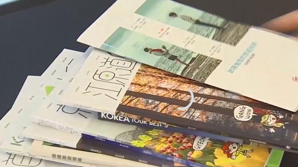 韓國觀光公社免費送 鬼怪旅遊書遭賣250元