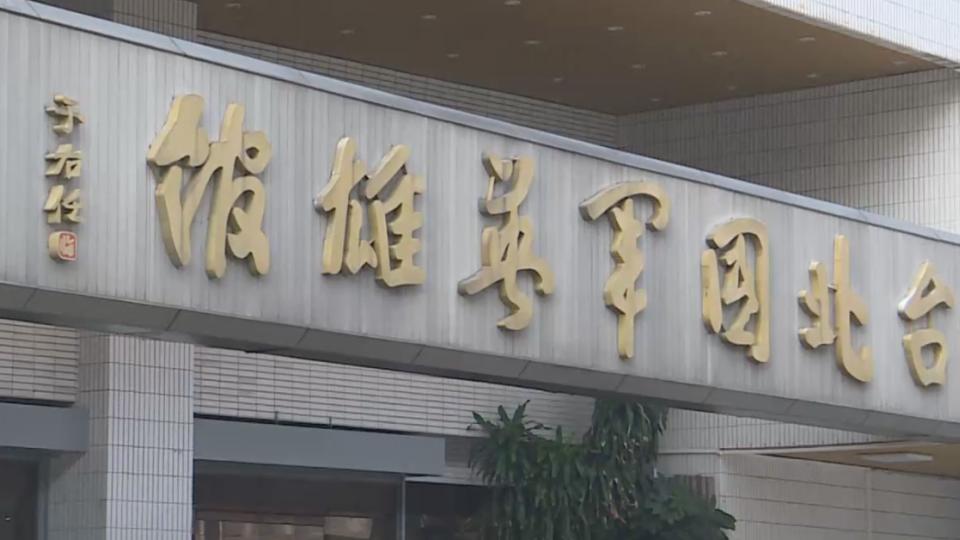 合適嗎?國軍英雄館出借慶祝「中共國慶」 惹議