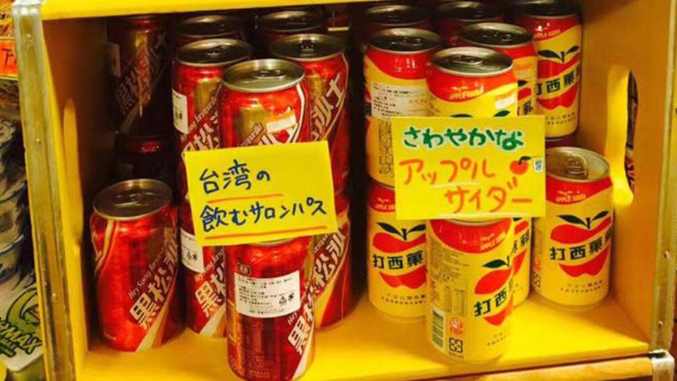 台灣飲料竟變「喝的撒隆巴斯」 網笑翻:加鹽還可以治中暑