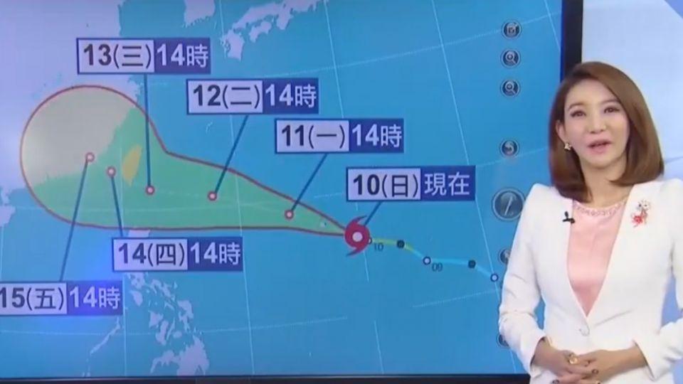 【2017/09/10】第18號颱風泰利 最快周二海陸警齊發