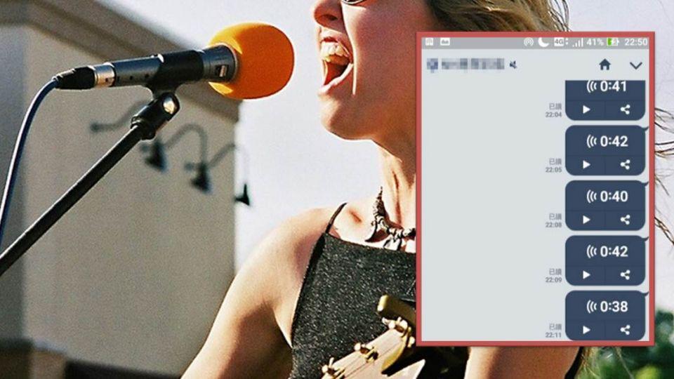 以為官方LINE是機器人…她狂傳「練唱」語音 下場超尷尬!