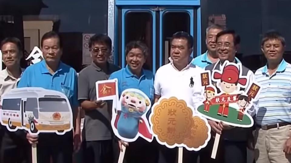 金門中秋推「博餅」活動 邀民眾闖關玩遊戲