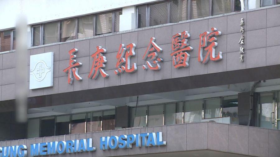 長庚護理淚控濫用子宮鏡致「死胎」 院方:醫師已停權